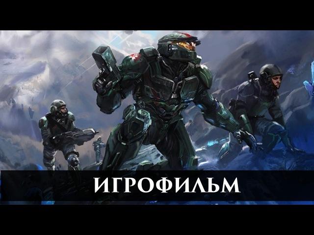 Halo Wars 2 — Игрофильм (сюжет, cutscenes) [4K|PC]