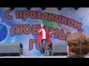 """Анжелика Маленьких-""""Бумажный змей"""""""