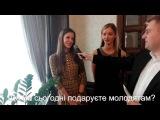 нтервю з гостями, 1 жовтня 2016, веслля Стас та Вра Ведучий Андрй Мельник