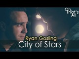 City of Stars - Ryan Gosling, La La Land (Oh, Thats All! cover)