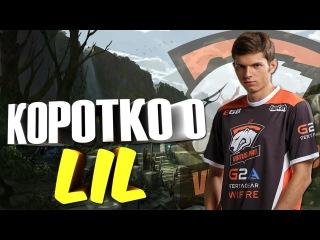Коротко о ... Илья