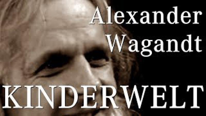 Alexander Wagandt - Kinderwelt
