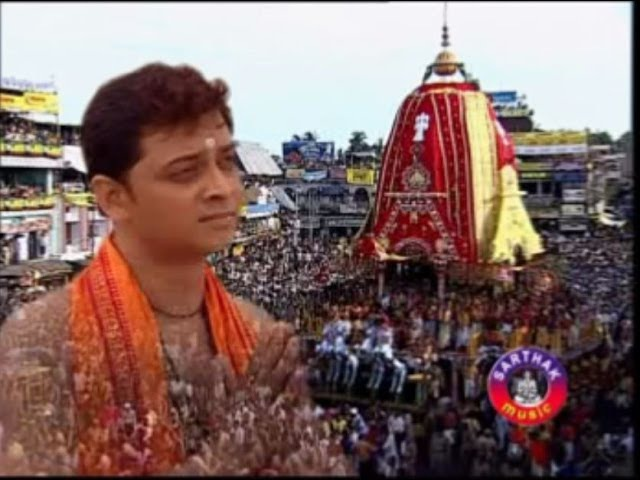 NANDIGHOSHA TORA ATAKI GALA   Superhit Odia Bhajan(ଓଡିଆ ଗୀତ)