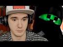 МАЙНКРАФТ ВНЕ ЗАКОНА - СЫЕНДУК MineCraft РЕАКЦИЯ
