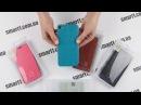 Чехол книжка MOFI с функцией подставки на примере телефона Meizu U20