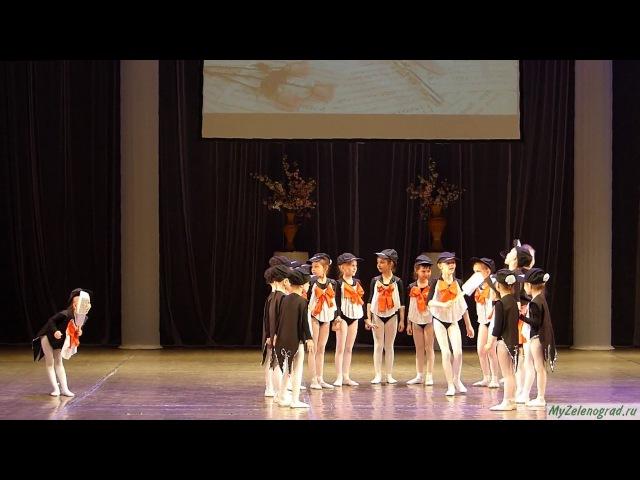 Подготовительная группа балетной студии Грация - Дружная семейка