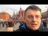 Евгений Федоров на памятном мероприятии
