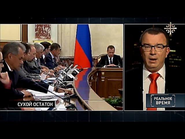 Нищета граждан – цель правительства России 2016)