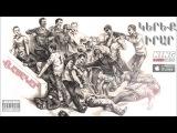 EdgarNc VnasrXudo (RedLight) - Kereq Irar Dirty