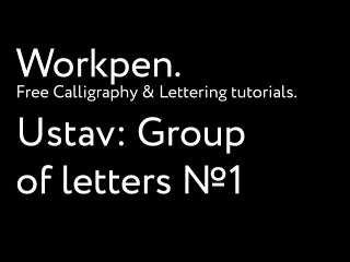 Workpen. Free Calligraphy & Lettering tutorials. Ustav: Group of letters №1