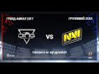 DiNG против Natus Vincere G2A - День 2, Групповой этап, Гранд-финал 2017
