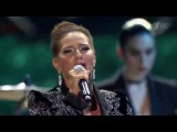 Елена Север - Ревную я