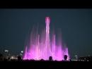 Танцующий фонтан. Олимпийский парк. Сочи.