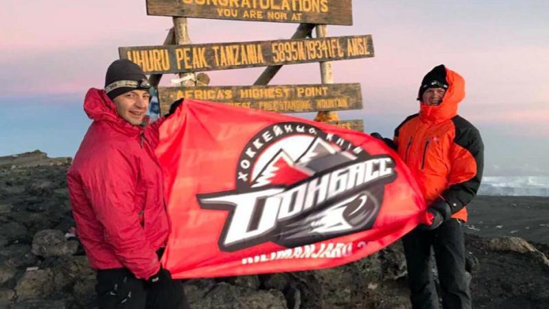 Болельщики ХК Донбасс покорили Килиманджаро (UA: Перший 22.03.2017)
