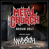 METAL CHURCH (USA) || 02.07.17 || Москва (Volta)