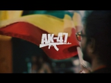 Премьера! АК-47 - Как ты танцевала (15.07.2017)