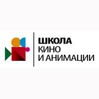 Логотип Школа кино и анимации