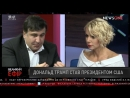 Саакашвили- меня никто так не обманывал, как Порошенко! Большой эфир 09.11.16