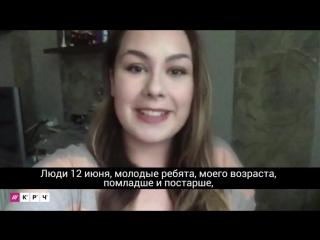 Ответ «двух процентов дерьма» Владимиру Соловьеву