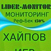 Lider-monitor| Хайп Мониторинг| Инвестиции |