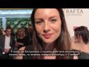 Катрина Балф на BAFTa tea party 2017