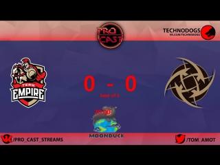 Team Empire vs NiP bo5 Betway Arena King of the Hill by Tom Amot(vk.com/pro_cast_streams)