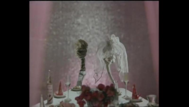 Брак (мультфильм для взрослых) Союзмультфильм, 1987