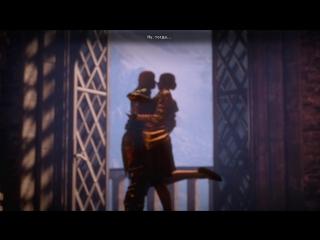 Dragon Age™ Инквизиция