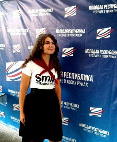 Маша Пархоменко