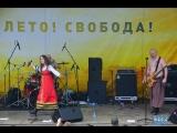 РарогЪ - Сын сокола. ФСФ 2017