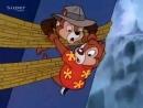Чип и Дэил спешат на помощь 5