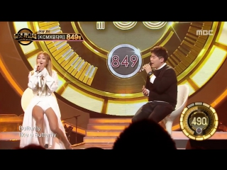 [Duet song festival] 170113 - Hyorin Jo Yongu, Butterfly