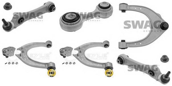 Рычаг независимой подвески колеса, подвеска колеса для BMW 7 (F01, F02, F03, F04)