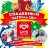 LOVE RADIO Чебоксары 104.2 FM