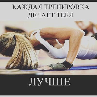 Александра Скосырская