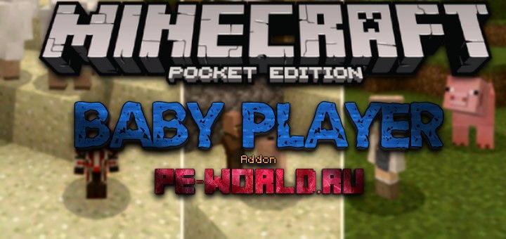 Превью для «Baby Player Addon | MINECRAFT POCKET EDITION 0.16.0»