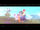 Daniel Ingram - The Purpose in Your Life (Jyc Row orchestral remix)