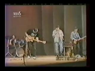 Сектор газа - репортаж о концерте в Серпухове(1995)