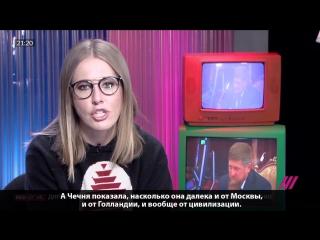 Третье послание Владимиру Путину от Ксении Собчак