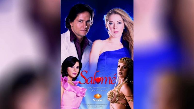 Страсти по Саломее (2001