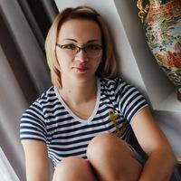 Екатерина Лазукова-Еремина