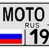 МОТО19