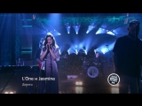 Вечерний Ургант: LOne и Jasmine - Дорога