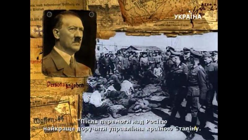 1941. Фильм пятый.
