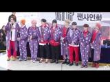 170120 NCT 127 팬사인회 입장 + 오프닝 직캠 @영등포 타임스퀘어 4K Fancam by -wA-