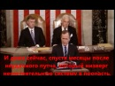 Джордж Буш о победе США в холодной войне - 28.01.1992