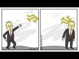 Что в Крыму думают о Путине   Радио Крым.Реалии