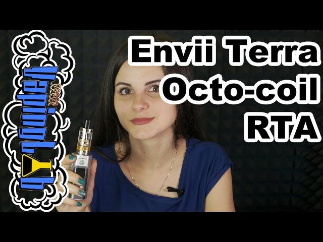 Обзор восьми спирального бакомайзера Envii Terra Octo-coil RTA