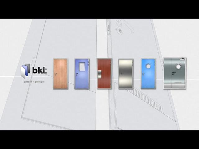 BKT - презентационный фильм - 2012 г.