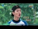 Running Man S4 - Luhan Cute Funny -- Part 1